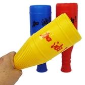 拉拉隊加油棒 酒罐型 MIT製/一件300支入(特40) 敲打式 啦啦隊加油棒 吶喊筒
