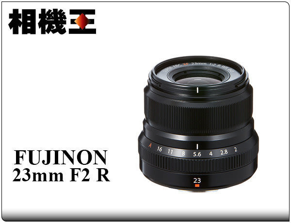★相機王★Fujifilm XF 23mm F2 R WR 黑色 平行輸入