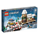 樂高積木LEGO 特別版CREATOR系列 10259 冬季火車站 Winter Village Station