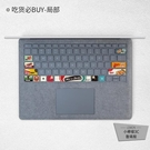 Surface Laptop/Book2鍵盤膜微軟筆記本電腦鍵盤貼紙彩膜