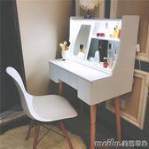 帶燈鋼琴北歐梳妝台臥室簡約小戶型 網紅化妝桌柜歐式經濟型ins風igo 美芭