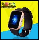 韓國ulzzang手錶時尚 原宿風電子錶軟妹女錶學生簡約男女兒童手錶「時尚彩紅屋」