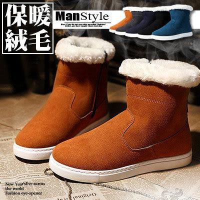 ManStyle潮流嚴選發熱保暖絨毛麂皮高筒鞋雪靴男鞋休閒鞋【09S0011】