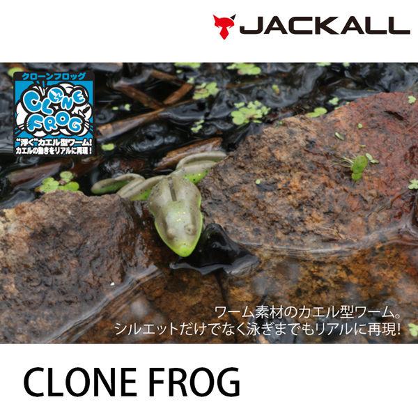 漁拓釣具 JACKALL CLONE FROG 系列 (軟蛙)