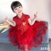 花童禮服公主裙女優雅中國風兒童晚禮服小主持人女孩表演服鋼琴演 PA16647『美好时光』