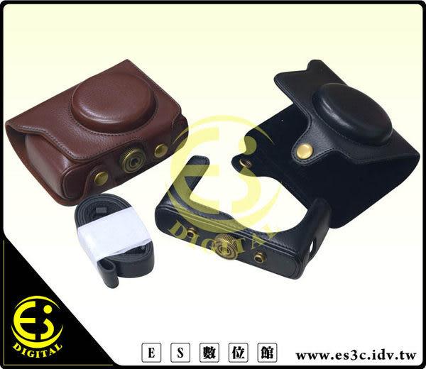 ES數位 CASIO ZR-700 兩件式 復古皮套 橫式皮套 手工皮套 ZR700 附贈肩背帶