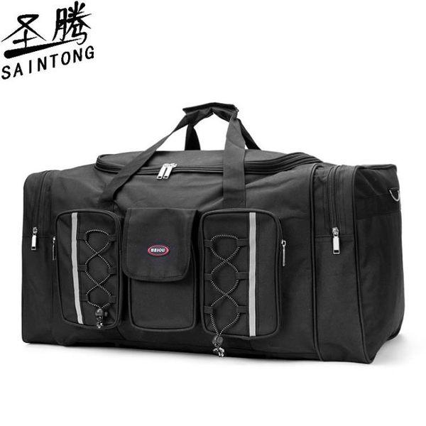 旅行包 大容量男托運包搬家袋旅行包手提包拎包特大旅行袋行李袋男行李包 DF