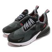 Nike 慢跑鞋 Air Max 270 KJCRD GS 灰 白 大氣墊 大型後跟氣墊 運動鞋 女鞋 大童鞋【PUMP306】 AR0301-009