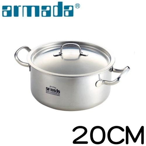【南紡購物中心】《armada》伊麗莎白複合金雙耳湯鍋含蓋(20公分)