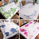 時尚可愛空間餐桌布 茶几布 蓋布12  (85*85cm)