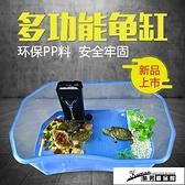 烏龜缸 烏龜小帶曬台寵物養龜的專用缸魚缸養烏龜別墅水龜盆水陸缸 酷男