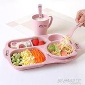小麥秸稈兒童餐盤分隔餐盤家用早餐盤子寶寶餐盤分格盤餐具6件套     時尚教主