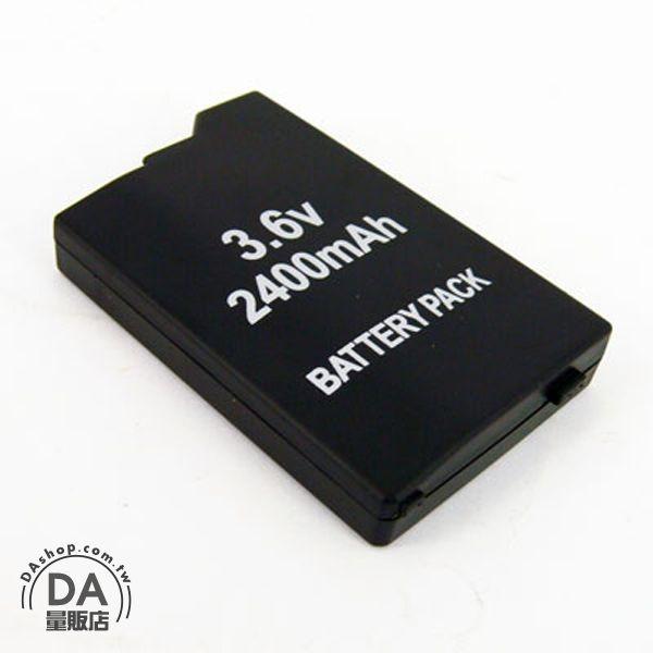 PSP 專用 3.6V 2400mAh 充電電池 2000型 2007型 3000型 電池 鋰電池 無記憶(28-338)