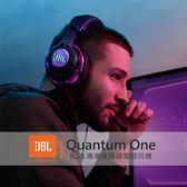 JBL Quantum ONE RGB專業級降噪電競耳機 Hi-Res認證