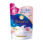 美肌保濕沐浴乳補充包(愉悅花香)400ml【康是美】