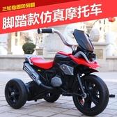 三輪車摩托車帶音樂燈光2-6歲男女腳踏車大號小孩自行車 卡布奇諾HM