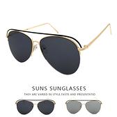 飛行員墨鏡 細款墨鏡 休閒太陽眼鏡 金屬框墨鏡 男女墨鏡 眼鏡 抗UV400