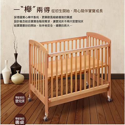 狐狸村傳奇 歐風櫸木書桌嬰兒床