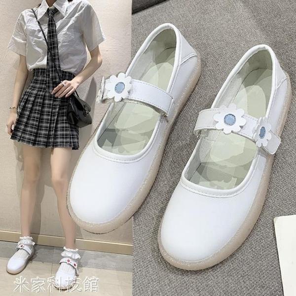 護士鞋 護士鞋鏤空透氣2020夏季新款軟底百搭單鞋孕婦媽媽舒適白色豆豆鞋 米家