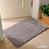 地墊 門口地墊地毯門墊吸水腳墊衛生間進門地墊臥室廁所浴室墊家用LB8682【123休閒館】