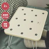 小桌子 茶几 和室桌 折疊桌【R0145-A 】動物迷你折疊桌2入 MIT台灣製 完美主義