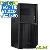 【現貨】ACER VM6670G 繪圖商用電腦 i7-10700/GTX1650 4G/16G/512SSD+1T/W10P/Veriton M