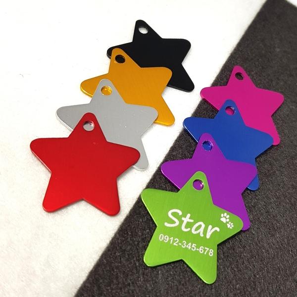 【Fulgor Jewel】富狗 客製化 寵物吊牌 名牌 彩鋁星星造型 免費雕刻單面(限文字)