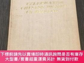 二手書博民逛書店CELEBRATED罕見CHINESE DISHES IN BEIJINGY398001 無 中國國際書店
