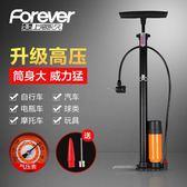 打氣筒 打氣筒自行車高壓家用電動車電瓶車通用氣管子充氣筒籃球汽車單車 霓裳細軟