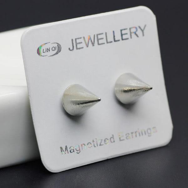 韓國原宿男女朋克尖刺無耳洞磁吸鐵石耳釘-D184