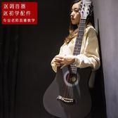 吉他木吉他民謠吉他安德魯38寸民謠吉他40寸41寸初學者吉他新手入門練習琴男女通用-CY潮流站
