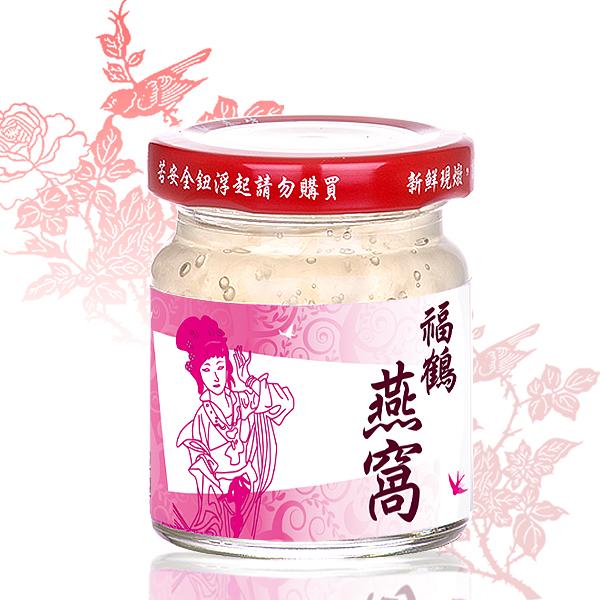 福鶴燕窩 1入(60g/瓶)-即飲冰糖燕窩67%