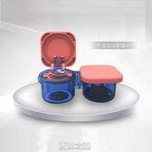 專利設計自動取鏡器美瞳護理盒隱形眼鏡盒伴侶盒雙聯盒 [快速出貨]