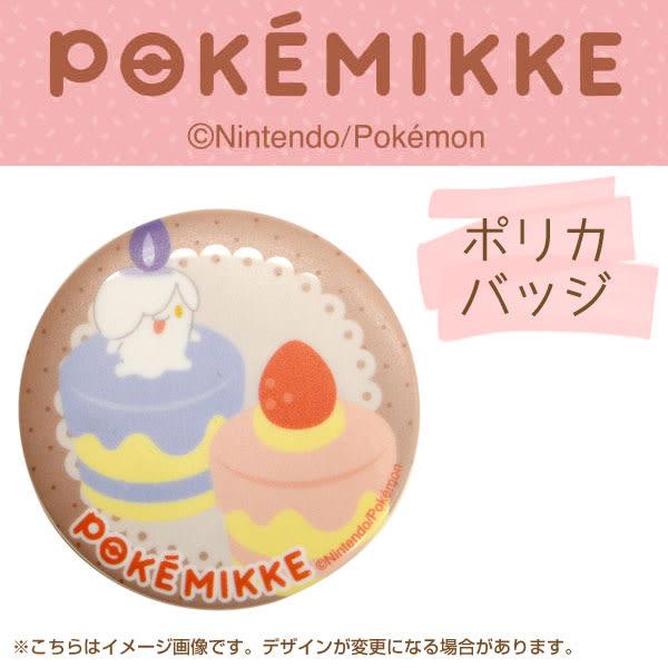 ❤Hamee 日本 神奇寶貝 精靈寶可夢 寵物小精靈 胸針 胸章 別針 (燭光靈) 149-271217