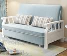沙發床 實木折疊沙發床1.2米1.5推拉客廳兩用雙單人小戶型多功能書房【快速出貨】