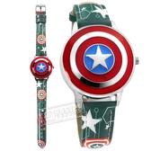 Disney 迪士尼 / MV-81032GN / 漫威系列 美國隊長 翻蓋 兒童錶 卡通錶 皮革手錶 紅藍x綠 35mm