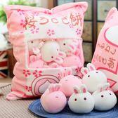 大袋小兔子餅毛絨玩具創意零食抱枕ins網紅少女心玩偶-免運直出zg