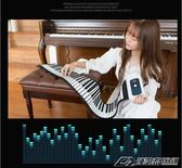 手捲電子鋼琴便攜式88鍵初學者成人家用鍵盤專業加厚版入門YXS   潮流前線