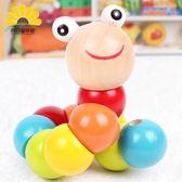益智玩具寶寶木製早智玩具0-1歲0-6-12個月嬰兒抓握手抓練習搖鈴玩具益智【優惠兩天】