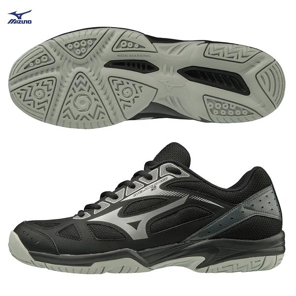 MIZUNO CYCLONE SPEED 2 男鞋 排球 手球 避震 輕量 基本 黑 灰【運動世界】V1GA198097