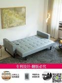 沙發床簡約現代智慧沙發床可折疊帶遙控 小戶型客廳雙人多功能兩用沙發 MKS聖誕狂歡購物節