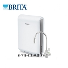 BRITA mypure pro X6超濾專業級四階段過濾系統/BRITA X6/BRITA