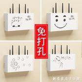 無線路由器收納盒wi-fi置物架整理器電線集線器機頂盒架子壁掛式 創意家居生活館