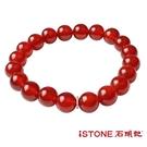 紅瑪瑙手鍊-品牌經典-10mm 石頭記