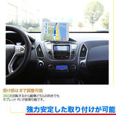 7吋8吋平板車機Suzuki Vitara Carry SX4 Ignis Baleno鈴木平板車架平板支架改裝車架IPAD導航支架沙包座
