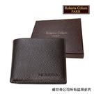 【Roberta Colum】諾貝達 男用皮夾 短夾 專櫃皮夾 進口軟牛皮短夾(咖啡色-24002)【威奇包仔通】