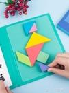 益智磁性七巧板智力早教磁力拼圖小學生教具男女孩玩具禮物 千千女鞋