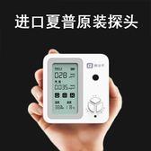 甲醛檢測儀空氣質量自測儀器日本專業家用甲醇PM2.5霾表精準測量igo 溫暖享家