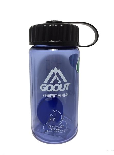 Goout 台灣 寬口水壺+飲水蓋 500CC 藍 GOW550F SGS檢測 無塑化劑 耐壓 耐溫120℃ 台灣製【易遨遊】