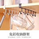 ✿現貨 快速出貨✿【小麥購物】6鈎收納掛架 衣櫃整理架 無痕免釘掛鉤 櫥櫃多排掛鉤【Y527】
